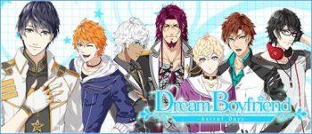 アンビション、スマホ向け乙女ゲーム「星彼Days」の英語版を世界10か国にてリリース