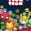 ミクシィ、マーベルキャラ達が多数登場するスマホ向けパズルゲーム「マーベル ツムツム」を北米でもリリース