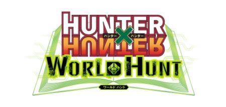バンダイナムコエンターテインメント、「HUNTER×HUNTER」の新作スマホゲーム「HUNTER×HUNTER ワールドハント」のクローズドβテスト参加者を募集中
