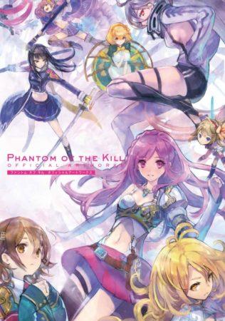 -Pok_box-obi-mihonFuji&gumi Games、スマホ向けRPG「ファントム オブ キル」初の画集を発売