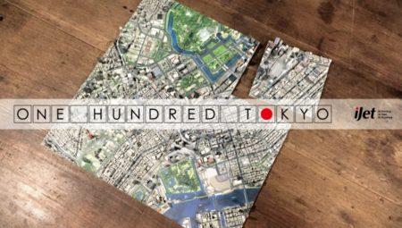 3Dプリンタ製の東京広域のリアルジオラマ「ONE HUNDRED TOKYO」、クラウドファンディングにて製作資金を調達