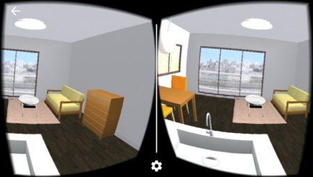 リビングスタイルのお部屋づくりシミュレーションアプリ「リノベる。おうちプランナー」がハコスコに対応