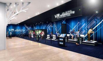 ナムコ、VRエンターテインメント併設のアミューズメント施設をnamcoイオンモール長久手店にオープン決定