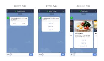 LINEが新たなMessaging APIを公開し 開発者への正式提供を開始