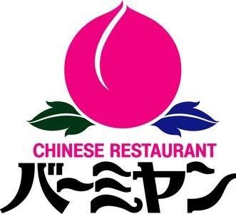 「ぷよぷよ!!クエスト」が9/8より中華レストラン「バーミヤン」とコラボ