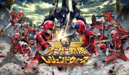 「スーパー戦隊シリーズ」40作品記念ゲームアプリ「スーパー戦隊レジェンドウォーズ」が配信開始