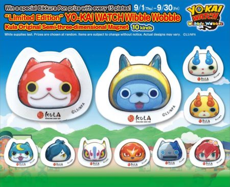 「妖怪ウォッチPuniPuni」の英語版「Yo-kai Watch Wibble Wobble」、アメリカにてくら寿司とコラボ中