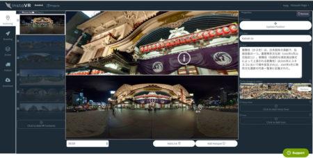VR集客・VR販促クラウドのInstaVR、資金調達を実施し北米・欧州・アジアなどでの展示会に出展するワールド・ツアーを開始