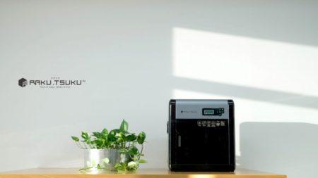 アイジェットら、3Dプリンタと3Dデータの定額利用サービス「ラクツク」を10月より提供