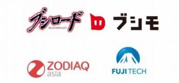 ブシロード、モバイルゲームの共同開発やベトナム配信の協業などを目的にゾディアックアジアと資本業務提携