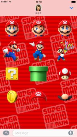任天堂、「スーパーマリオブラザーズ」シリーズのiOS向けゲームアプリ「SUPER MARIO RUN」のステッカーを公開