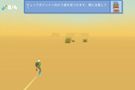 【やってみた】終末世界なのにスタイリッシュなランニングアクションゲーム「Power Hover」