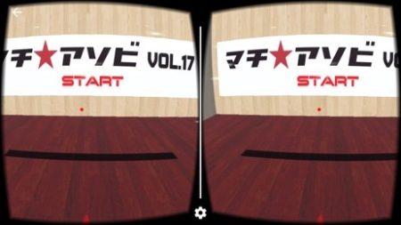 VIBE、360°VR画像でマチ★アソビvol.17 を疑似体験できるオリジナルデザインの段ボール製VRヘッドセットと専用VRアプリをリリース