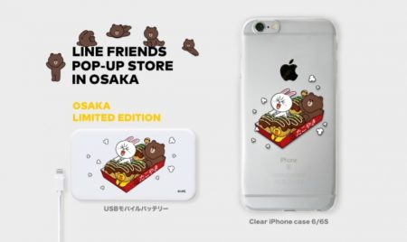 「LINE FRIENDS STORE」が関西に初上陸 9/5に梅田にてポップアップストアがオープン