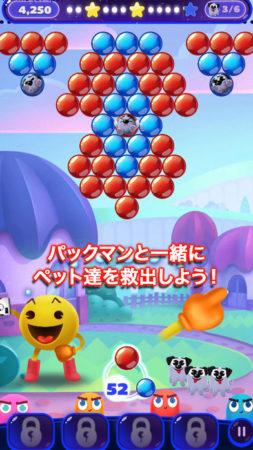 米バンダイナムコ支社、パックマンのスマホ向けパズルゲーム「Pac-Man Pop!」をリリース