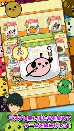 Kick9、「豆しば」の新作ゲームアプリ「豆しば大作戦~豆しば学園編~」をリリース
