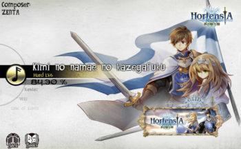 スマホ向け戦記RPG「オルタンシア・サーガ -蒼の騎士団-」がスマホ向け美麗音ゲー「Deemo」とコラボ