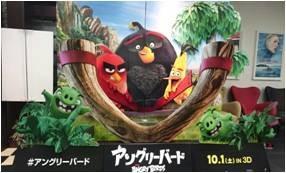 ソニー、東京・銀座にて8/17より映画「アングリーバード」のイベントを開催