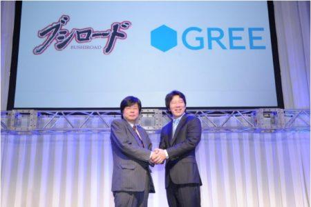 ブシロードとグリー、スマホ向けゲームアプリの共同開発で資本業務提携