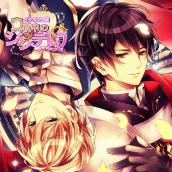 サイバード、モバイル恋愛ゲーム「イケメン王宮◆真夜中のシンデレラ」のドラマCD第1弾をリリース