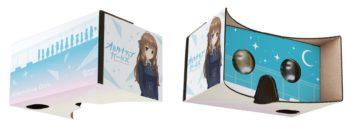 スマホVRゴーグル「Milbox」がスマホ向け美少女バトルRPG「オルタナティブガールズ」とコラボ 10/8よりコラボモデルを発売