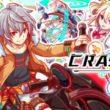 ワンダープラネット、スマホ向けブッ壊し!ポップ☆RPG「クラッシュフィーバー」のグローバル版を世界市場にリリース決定