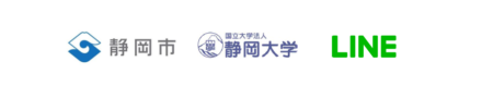 LINE、静岡市および静岡大学と共同で「しずおかSNSマナーアップ共同研究プロジェクト」を立ち上げ