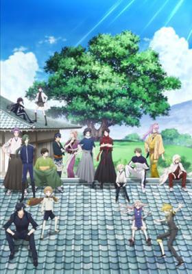 アニメイトカフェ、全国6店舗にてアニメ「刀剣乱舞-花丸-」のコラボカフェを開催