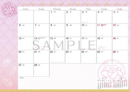 サイバード、モバイル恋愛ゲーム「イケメンシリーズ」の2017年度版手帳を発売決定