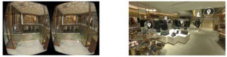 トランスコスモス、ユナイテッドアローズ六本木ヒルズ店をバーチャル体験できる360度パノラマVRアプリ「UNITED ARROWS ROPPONGI 360° VR」をリリース