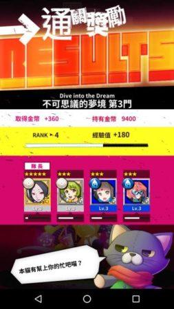 モブキャスト、スマホ向けジュエルパズル「【18】 キミト ツナガル パズル」の中文繁体字版をリリース
