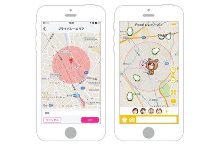 ドリコム、ライブコミュニケーションアプリ 「Pass!」を正式リリース