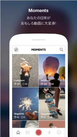 LINE、ソーシャル動画アプリ「LINE MOMENTS」をAndroidにて先行公開