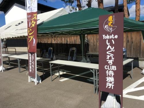 【レポート】Ingressをプレイしながら秋田県横手市増田町を散策---町歩きイベント「Ingress First Saturday 横手」に参加してみた
