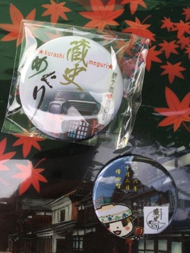 【レポート】Ingressをプレイしながら秋田県横手市増田町を散策---町歩きイベント「Ingress First Saturday 横手」に参加してみた(後編)