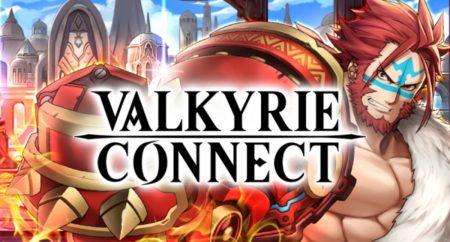 エイチーム、スマホ向けRPG「ヴァルキリーコネクト」の全世界配信を開始