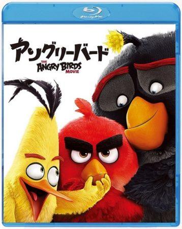 映画「アングリーバード」日本語版のBlu-ray&DVDが2017年1/20に発売決定