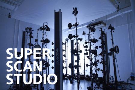 ケイズデザインラボとアマナ、天王洲にハイエンド3Dスキャンスタジオをオープン
