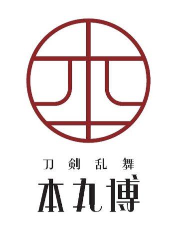 「刀剣乱舞」初の公式複合イベント「刀剣乱舞-本丸博-」が池袋にて開催決定