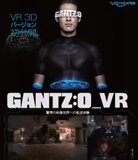 VR体験サービス「VR THEATER」に 「GANTZ:O_VR 」 が初公開3Dバージョンで登場