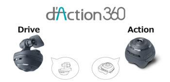カーメイト、ドライブレコーダー付き360°カメラ「d'Action 360」を2017年1月に発売