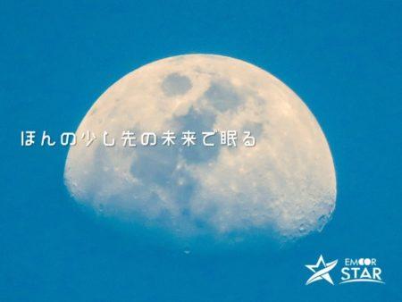 東急ハンズ渋谷店で浮遊系寝具EMOOR STAR×VR体感イベント未来の眠り体感イベント」が開催