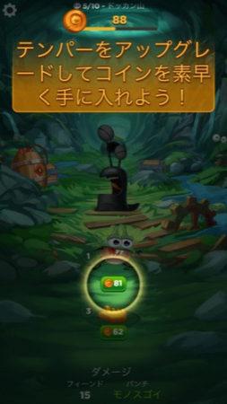 【やってみた】クッキークリッカー系なのにRPGな虫バトルゲーム「Best Fiends Forever」