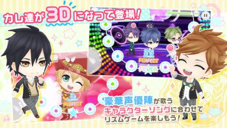 スマホ向けリズムゲーム「ボーイフレンド(仮)きらめき☆ノート」のキャラソンCDが4/5に発売決定