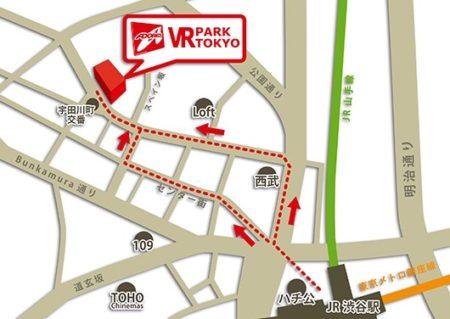 3グリー、12/16オープン予定のVRエンターテインメント施設「VR PARK TOKYO」にVRゲーム2種を展開