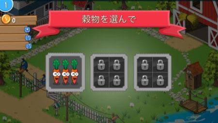 【やってみた】天文学的収穫も夢じゃない!? クッキークリッカー系インフレ農園ゲーム「Farm Away!」