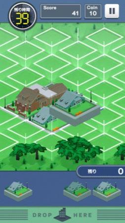 【やってみた】VRモードもあり! 覚えゲー的街作りパズルゲーム「スグマチ!」