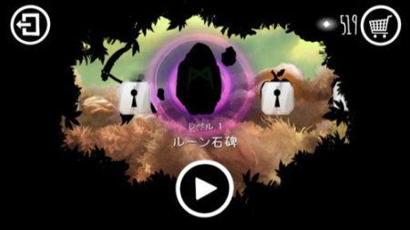 【やってみた】二刀流の忍者が飛び回る美麗エンドレスアクションゲーム「Shadow Bug Rush」