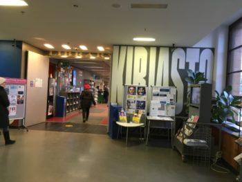 【レポート】メタラーとギーク必見! フィンランド・ヘルシンキのTech&音楽専門市立図書館「Kirjasto 10」に行ったらいろいろ凄かった