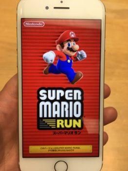 【やってきた】Apple Storeにて一足先に「SUPER MARIO RUN」をプレイしてみた